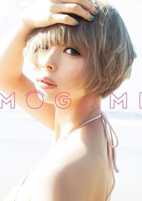 最上もが、2nd写真集「MOGAMI」発売記念イベント画像 1/10