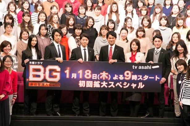 「BG~身辺警護人~」が平均視聴率自己最高を更新!