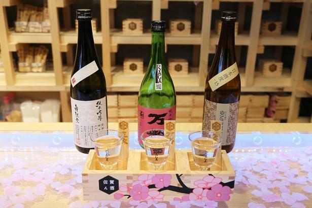 今回飲み比べた3銘柄は「三連桜」で提供された。フルーティーな味わいと軽い口当たりは初めての日本酒にもおすすめ