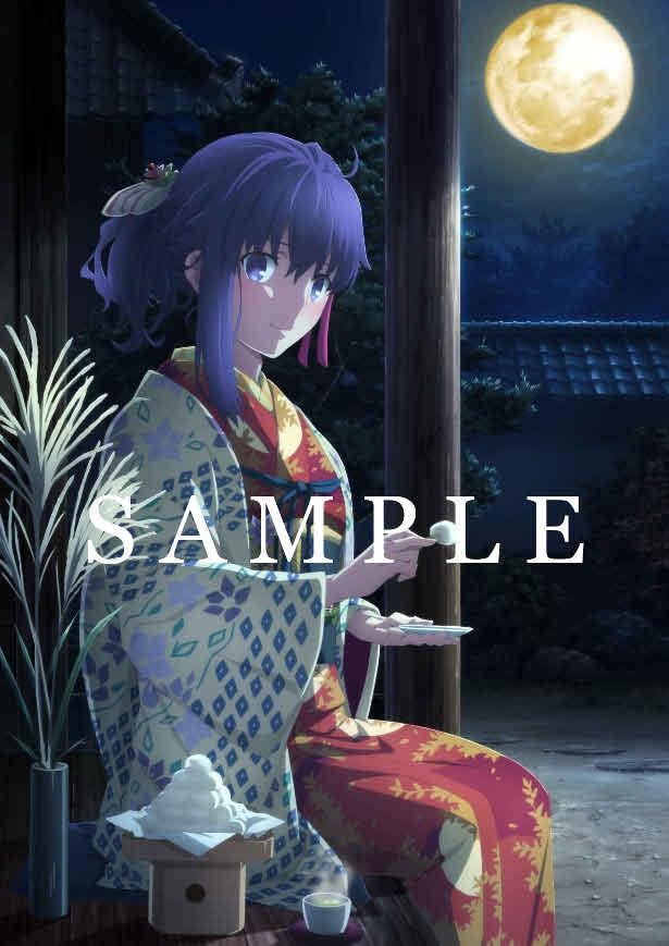 BD&DVD連動購入特典も決定!武内崇による「劇場版『Fate/stay night [Heaven's Feel] 』I.presage flower」第1章の描き下ろしジャケットイラストが公開!