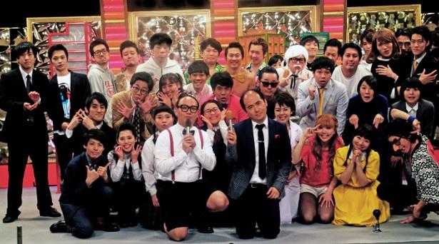 トレンディエンジェル司会の「お笑いトレンディ夜会4」が3月20日(火)に放送