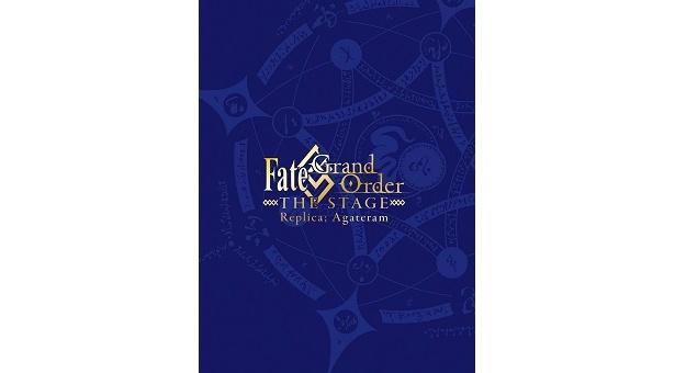 「Fate/Grand Order THE STAGE -神聖円卓領域キャメロット-」BD&DVD発売記念「佐奈宏紀×小野健斗スペシャル対談」