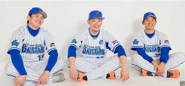 横浜DeNAベイスターズ 日本を代表する3選手、筒香選手&山﨑投手&今永投手に直撃!