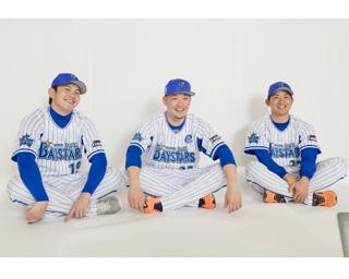 20年ぶりの優勝を狙う横浜DeNAベイスターズを担う3人。左から山﨑康晃、筒香嘉智、今永昇太