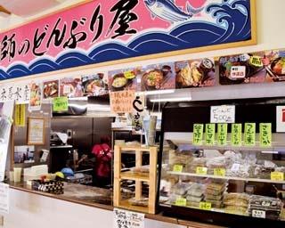 遠州の地魚を味わうならココ!静岡県・福田漁港で漁港めしを食らう!!