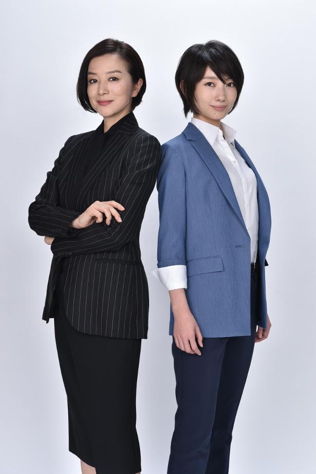 「未解決の女 警視庁文書捜査官」矢代朋役・波瑠(右)、鳴海理沙役・鈴木京香(左)