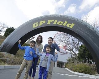 史上初!F1公認のリアル謎解きゲームが鈴鹿サーキットで開催