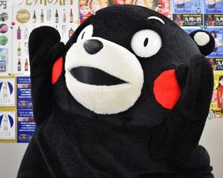 くまモンが九州ウォーカー編集部にやってきた!自身の誕生日を猛烈アピール!