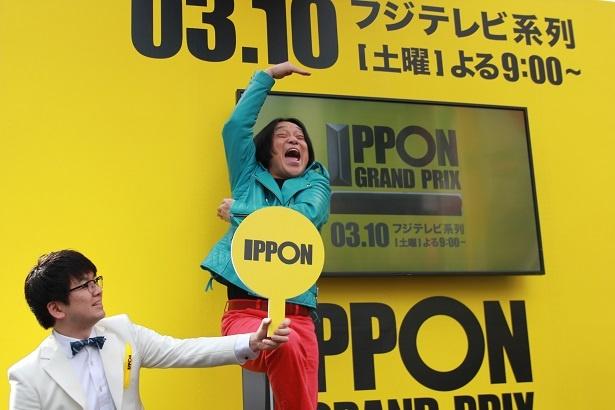 イベントには永野の事務所の後輩・パーティ内山も参加した