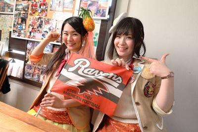 神戸大学アメフト部「レイヴァンズ」の旗を発見!