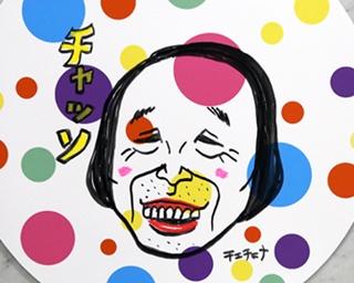 【写真特集 全30点】めちゃ×2イケてるッ!臭活イベント in お台場