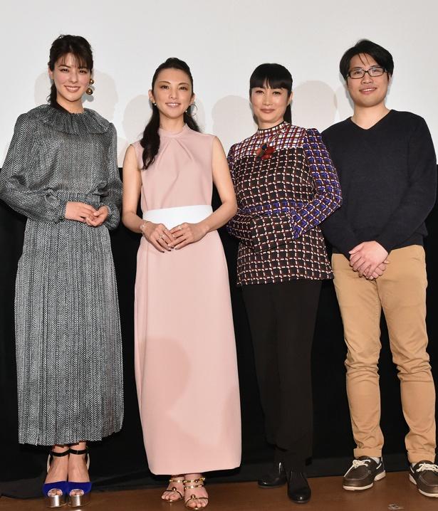映画「おもてなし」初日舞台あいさつに登壇した藤井美菜、田中麗奈、余貴美子、ジェイ・チャン監督(写真左から)
