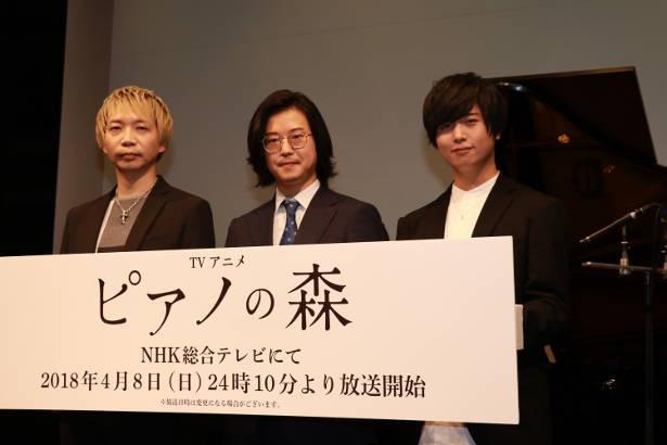 左から諏訪部順一、反田恭平氏、斉藤壮馬