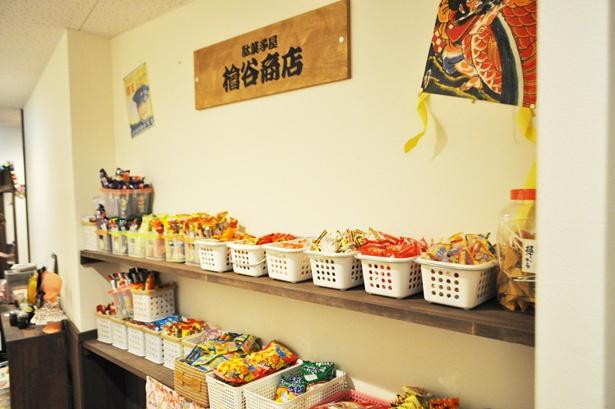 廊下の駄菓子は最初のドリンクが来たら食べ放題!