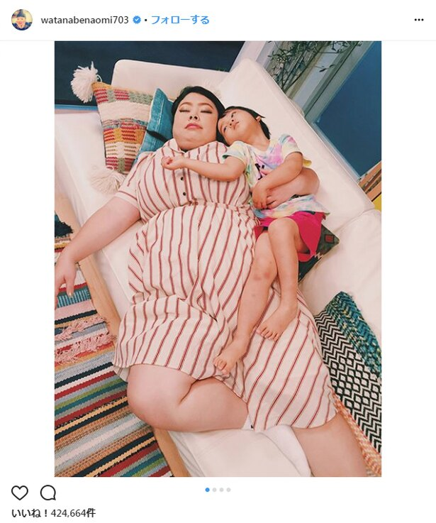 【写真を見る】昨年放送されたドラマでは母親役が好評だった渡辺直美