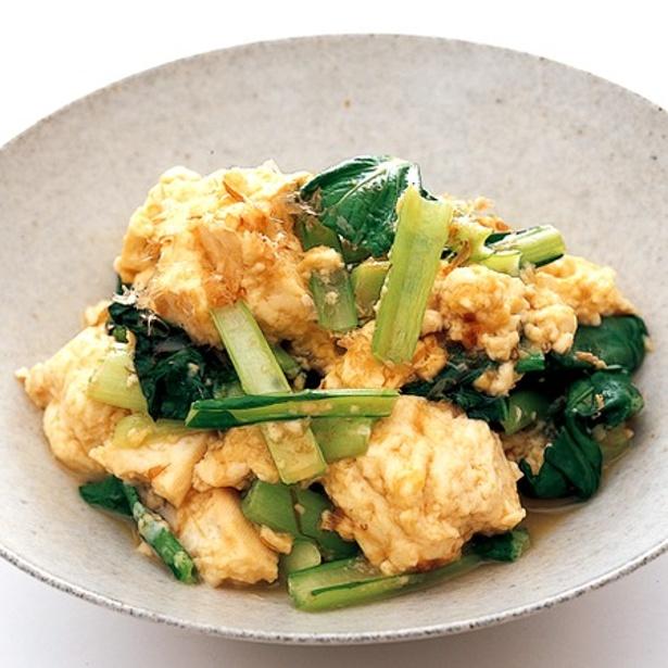 関連レシピ:豆腐と小松菜のチャンプルー