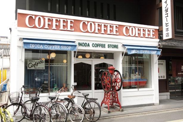 ヨーロッパのカフェをイメージさせる本館/イノダコーヒ本店