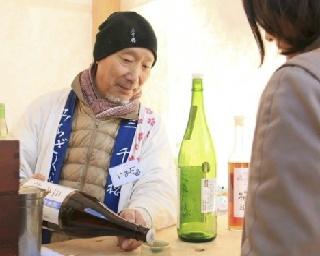 名古屋テレビ塔下で東濃の地酒と美濃焼を楽しめるイベントが開催!