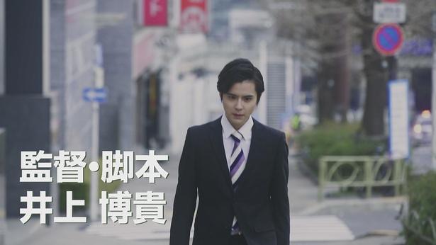 """副島和樹が""""童貞コミュ障の就活生""""役?"""