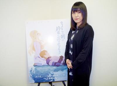 岡田麿里監督「さよならの朝に約束の花をかざろう」インタビュー