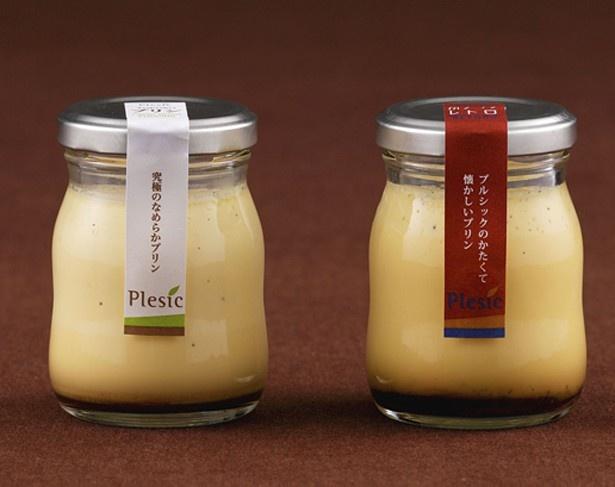 「プルシックプリン〜究極のなめらかプリン〜」(写真左、380円)と「レトロプリン」(右、380円)