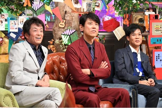 【写真を見る】ネプチューン・堀内健(左端)が思わず涙を流す場面も…!