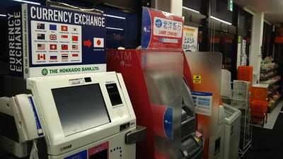 外国人観光客には欠かせない外貨自動両替機も