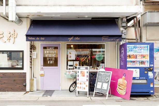 姫路駅より徒歩5分/cafe Rei