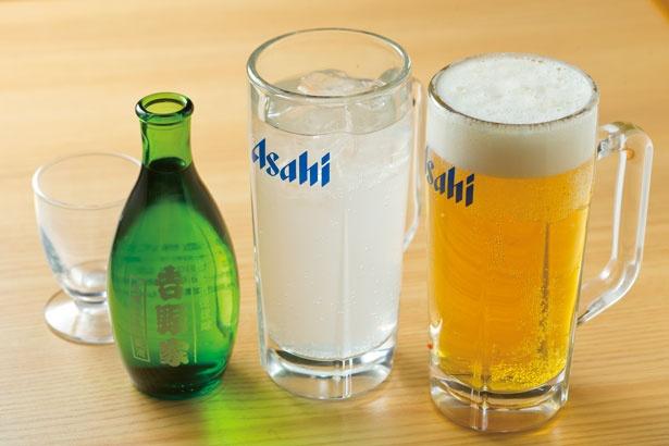 「冷用酒」(340円)、「レモンサワー」(350円)、「生ビール」(350円)/吉野家 肥後橋店