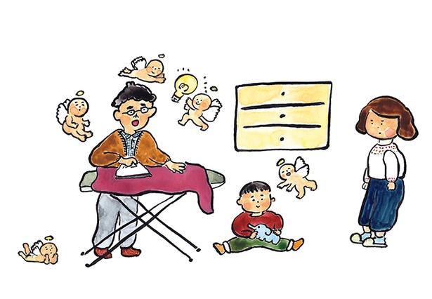 山崎ナオコーラさんのエッセイを連載中! 今回はvol.1-2をお届けします