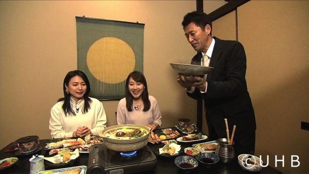 【写真を見る】函館で海鮮夕食を堪能