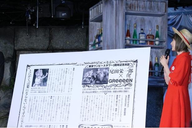 「ONE PIECE」特別コミックス「巻三三三」のお薦めのページについて語る生駒