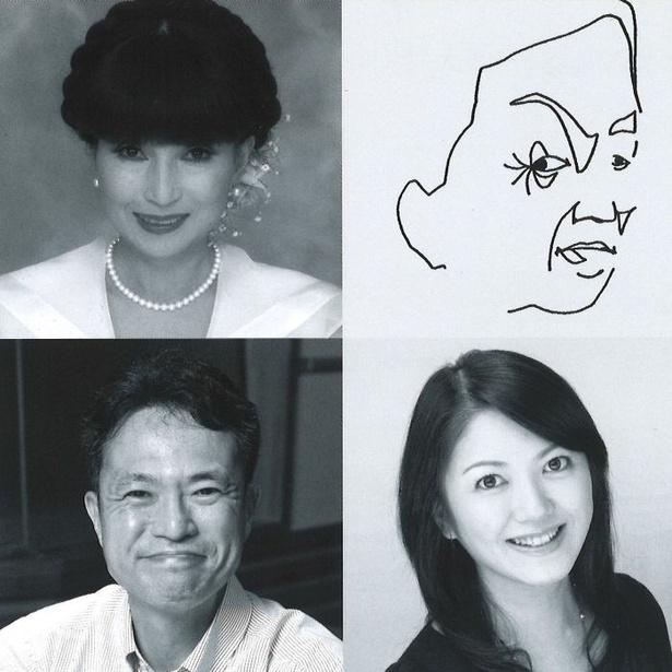 黒柳徹子(左上)、きたやまおさむ(右上)、はぶ三太郎(左下)、外山惠理(右下)