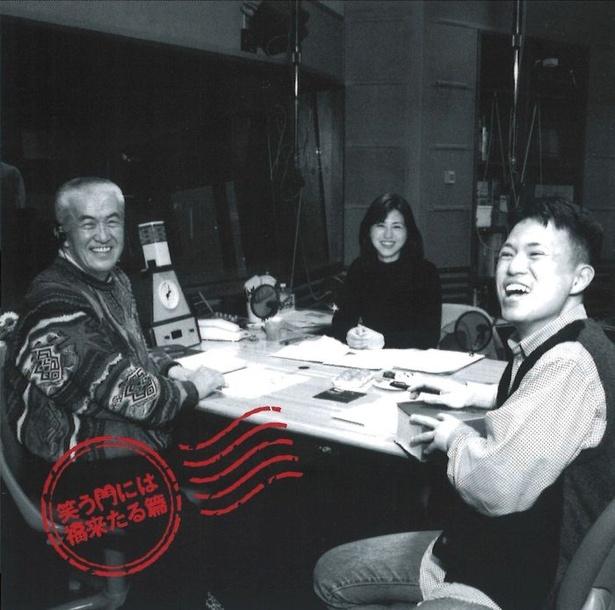 「土曜ワイドラジオTOKYO 永六輔その新世界」スタジオでの様子