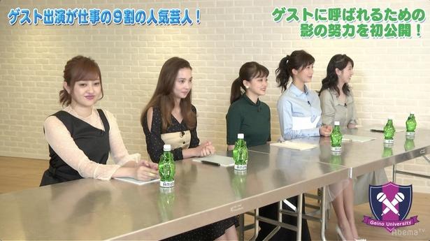 3月9日(金)放送の「芸能義塾大学」に出演する菊地亜美、