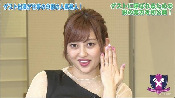 【写真を見る】キラリと菊地亜美の左手薬指に光る指輪! ドヤ顔もキラッ