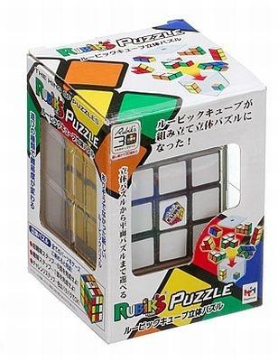 「ルービックキューブ立体パズル」(1554円)