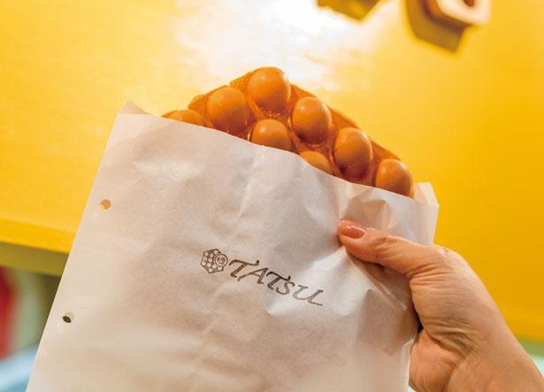 「プレーン」(400円)/撻 TATSU