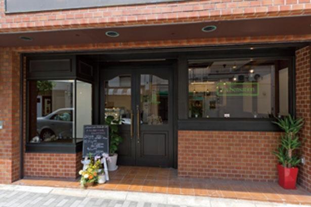 JR、阪神元町駅より徒歩7分/ラ・センサスィオン