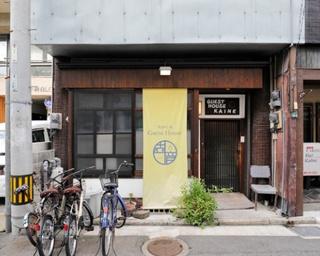 【福岡の宿】和の空間で国際色豊かな交流が楽しめる「博多町屋ゲストハウス界音」