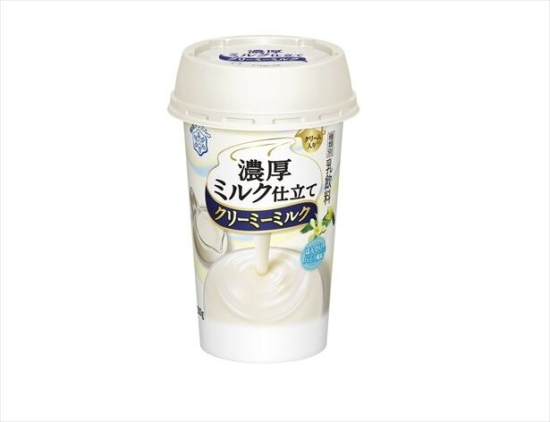 雪印メグミルクは、「濃厚ミルク仕立て」シリーズ3品をリニューアル発売する。写真は「濃厚ミルク仕立て クリーミーミルク」(税抜165円)