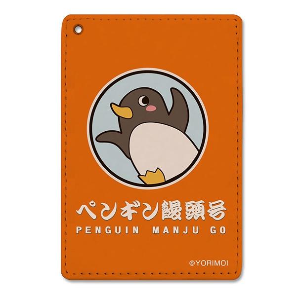 """あなたも""""ペンギン饅頭号""""のメンバーに!?「宇宙よりも遠い場所」のグッズが登場!"""