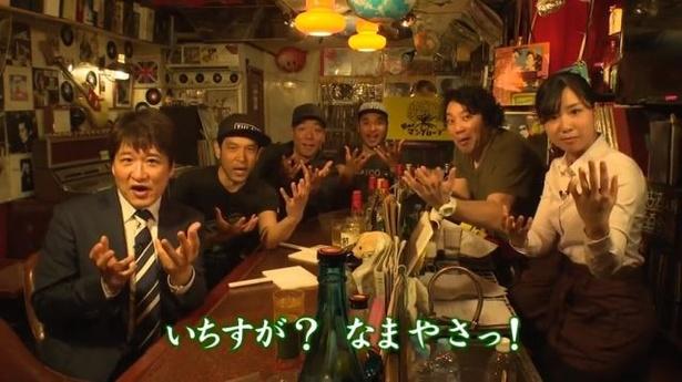 「今でしょ!」沖縄方言バージョンで
