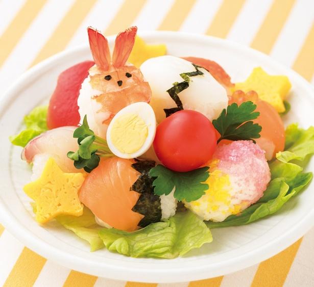 「魚錠」の「はっぴーイースター寿司」(9個入り 734円)