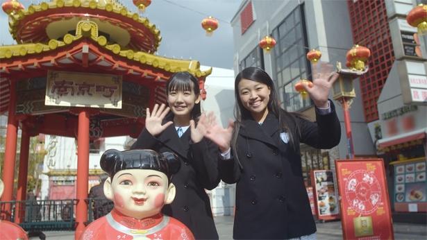 ココイチがSTU48とコラボ! SPムービーで兵庫と岡山を巡る門田桃奈(左)と菅原早記(右)