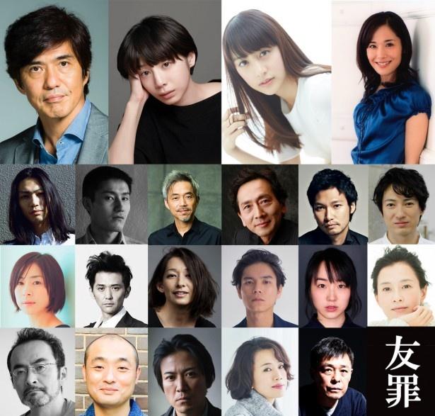 【写真を見る】生田斗真&瑛太の他、日本を代表する豪華キャストがズラリ