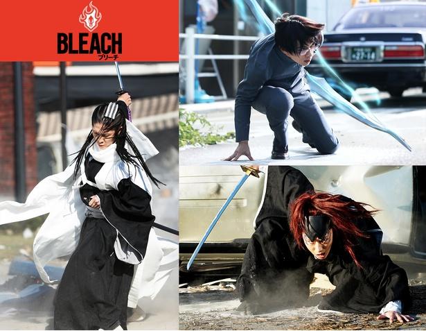 吉沢亮、早乙女太一、MIYAVIが参戦!実写版『BLEACH』でのアクション合戦に期待高まる!