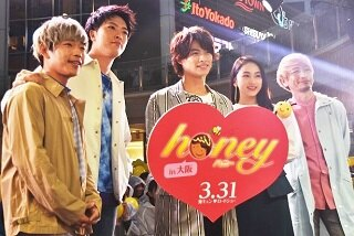 King & Prince 平野紫耀が関西弁で告白しファン熱狂! 大阪で映画「honey」公開イベント