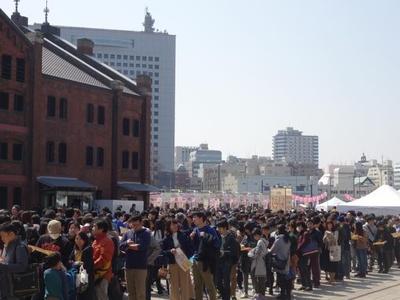 過去に横浜、大阪、名古屋で開催している