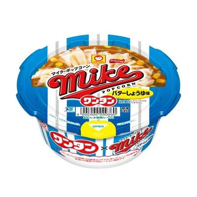 バターの風味としょうゆの旨味を利かせた 「マイクポップコーン バターしょうゆ味」 をイメージさせる味わい